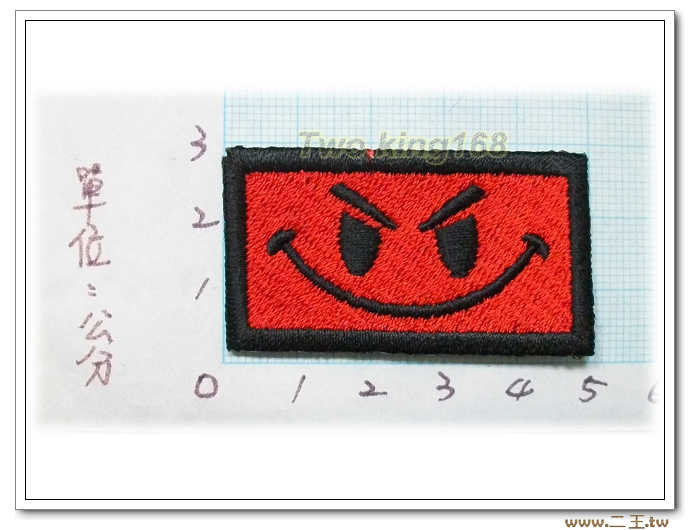 5-10-5微笑識別章-海豹專用-微笑炸彈紅色