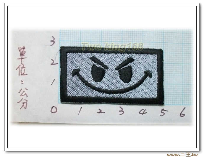 5-10-2微笑識別章-海豹專用-微笑炸彈灰色 臂章 胸章