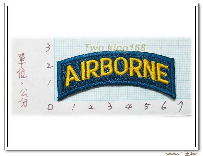5-3-4 美軍空降完訓資格飄帶章 臂章