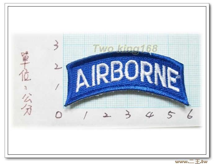 5-3-3美軍空降完訓資格飄帶章(彩色)--美軍臂章--美國陸軍臂章