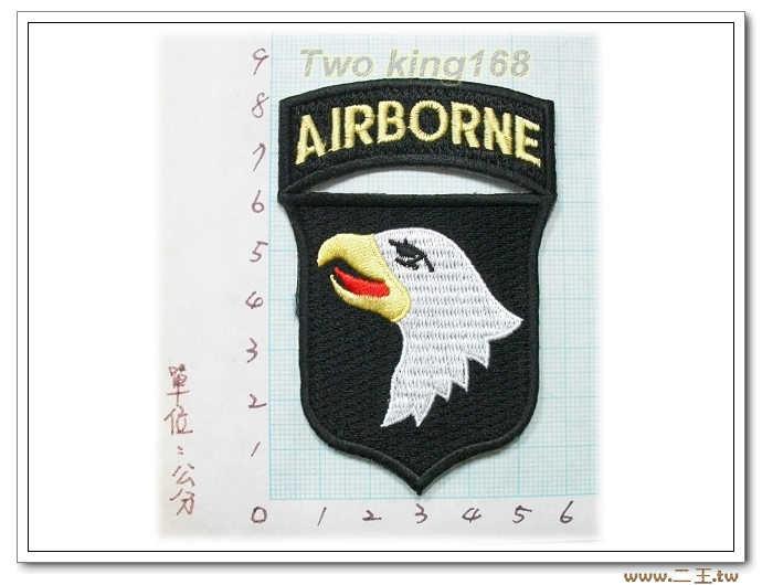 ★ 5-2-1- 101空降師-美軍臂章(彩色版)--美國陸軍臂章 傘兵