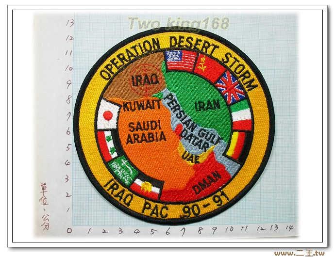 ☆11-7沙漠風暴聯軍紀念章 美軍 波灣戰爭 臂章