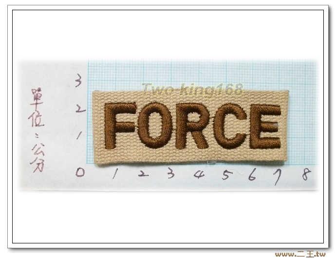 11-21FORCE名條沙色-美軍名條