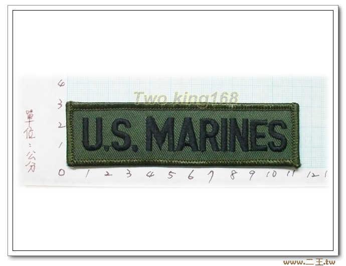 11-19-5美國陸戰隊軍名條 O.D版包邊版-美軍名條