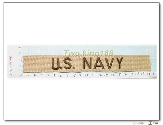 11-18-3美國海軍名條沙色版-美軍名條