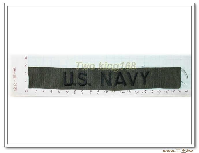 11-18-1美國海軍名條O.D版黑字-美軍名條