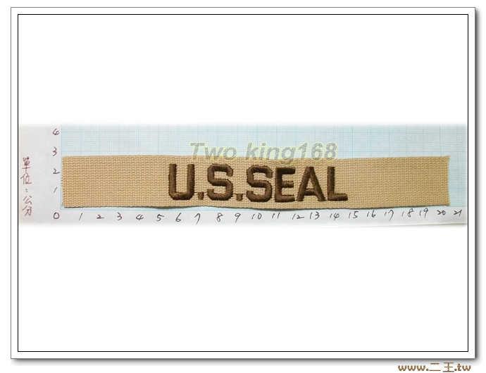 11-15美國海軍特種部隊名條沙色版-美軍名條