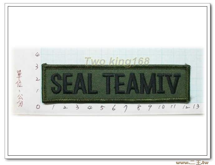11-19-4美國海軍特種部隊海豹6隊名條 O.D版包邊版-美軍名條