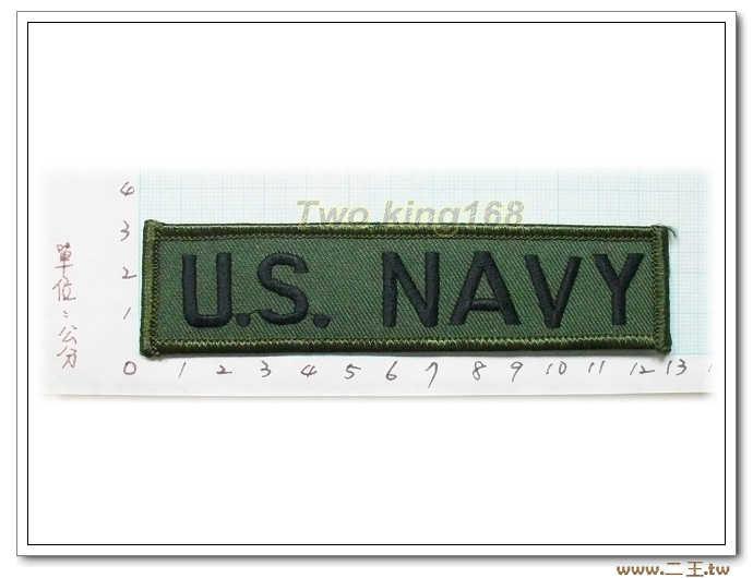 11-19-2美國海軍名條 O.D版包邊版-美軍名條