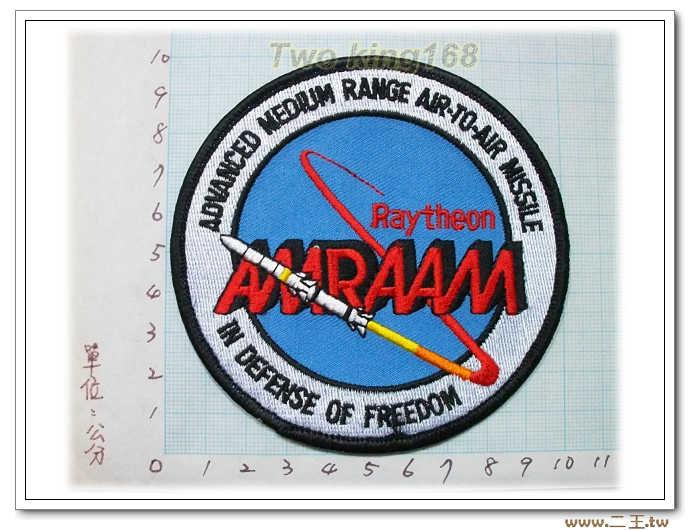 ☆5-47 美軍美國雷神公司空對空飛彈 臂章