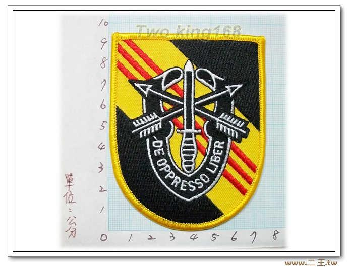 5-41美國陸軍特種部隊第5特戰群(越戰版)--美軍臂章--美國陸軍臂章