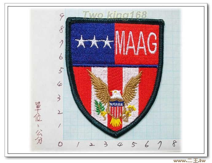 ☆5-38-1 美軍顧問團(老鷹版) 臂章