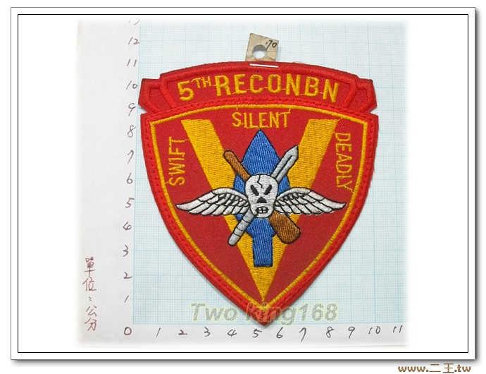 ☆5-12美軍陸戰隊第5偵搜大隊 臂章