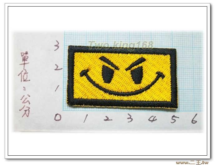 5-10-3微笑識別章-海豹專用-微笑炸彈黃色