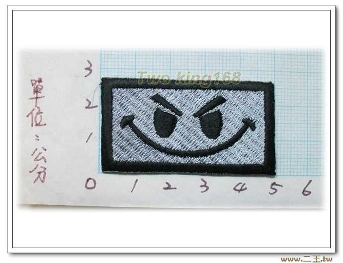 ★5-10-2微笑識別章-海豹專用-微笑炸彈灰色 臂章 胸章
