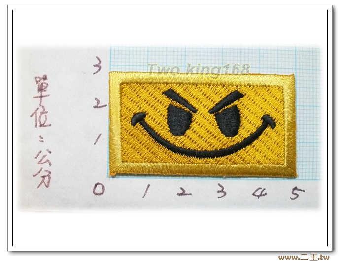 5-10-1微笑識別章-海豹專用-微笑炸彈土黃色