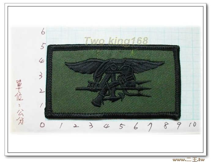 ☆5-8-2美國陸軍特種部隊 海豹部隊 綠色 低視度 臂章 胸章