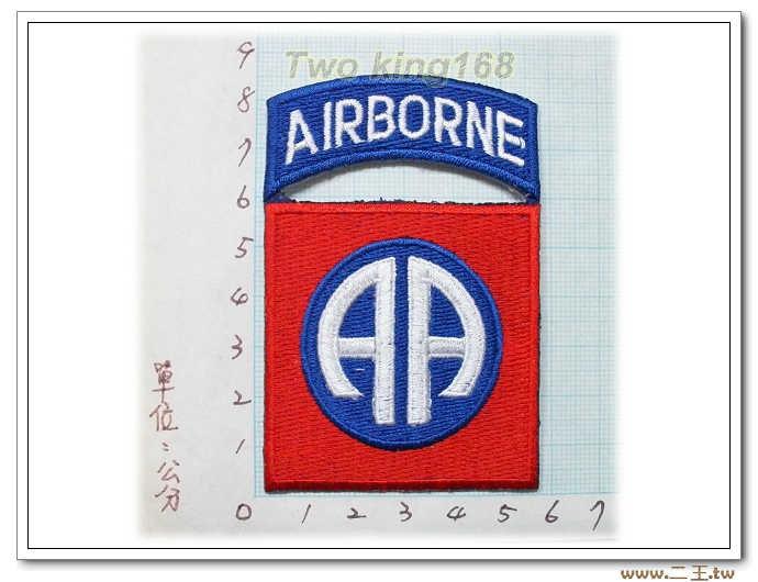 5-4-1美國陸軍82空降師軍常服版