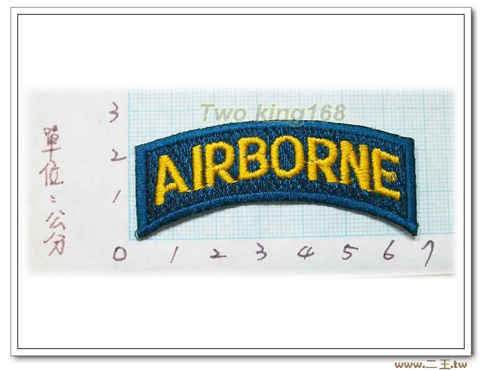 5-3-4美軍空降完訓資格飄帶章