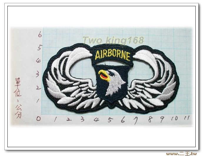 5-2-4美國陸軍空降師紀念章-101空降師-美軍臂章-美國陸軍