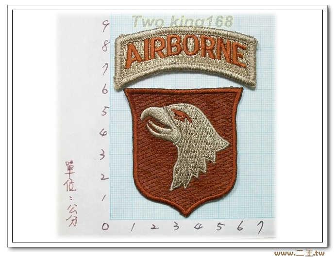☆5-2-3- 101空降師-美軍臂章(沙色) 美國 陸軍 沙漠迷彩 迷彩服 早期 低視度 野戰服