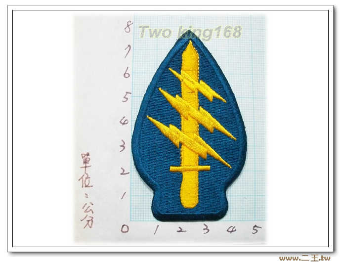 5-1-3美國陸軍特種部隊越戰彩色版(綠扁帽臂章)