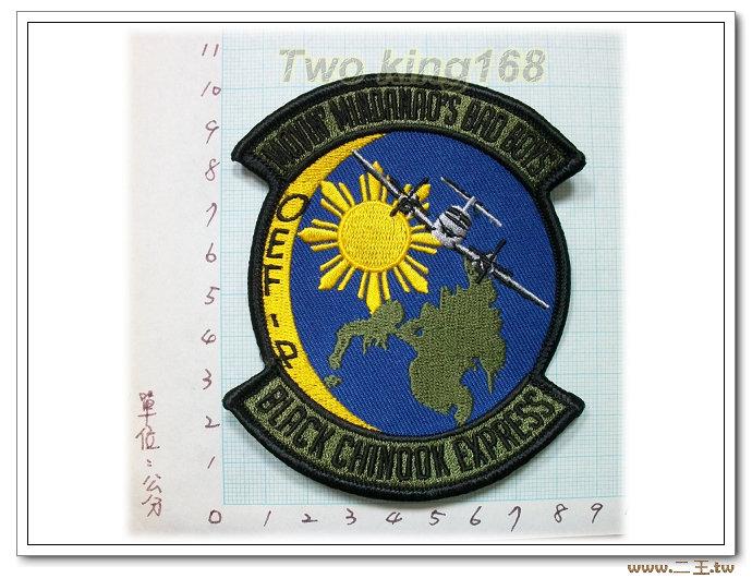 ★☆菲律賓民達那峨島黑色契努克運輸公司-國外62-台灣製造外銷國外臂章.數量有限值得珍藏