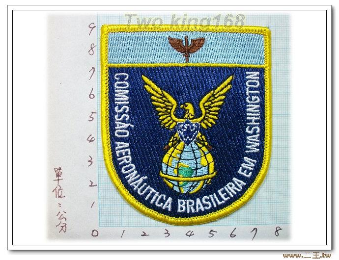 華盛頓巴西航空指揮部-國外61-台灣製造外銷國外臂章.數量有限值得珍藏