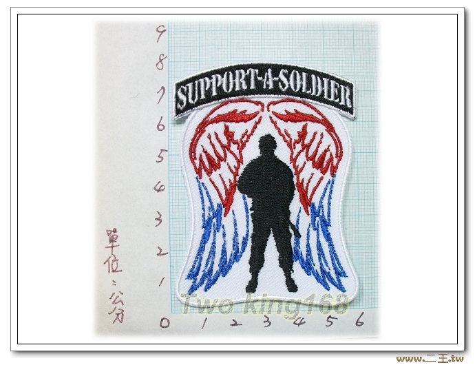 美國聲援軍人章-國外56 美軍 臂章