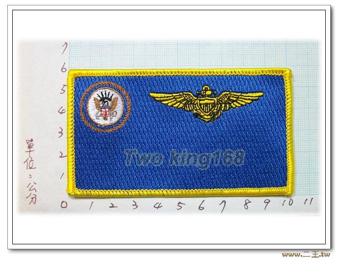 ☆ 美國海軍飛行員胸前名條-國外43