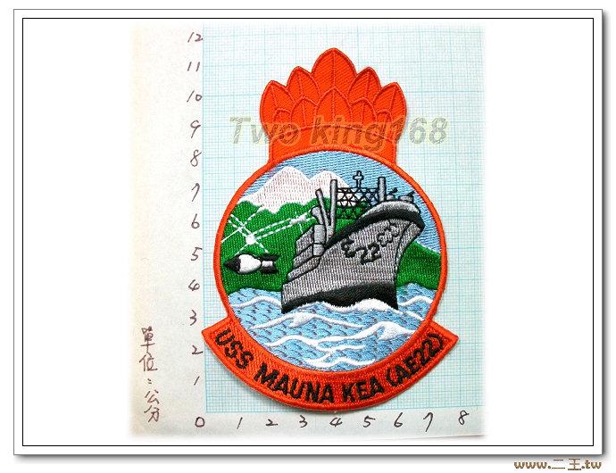 ☆美國海軍MAUNA艦 臂章-國外42