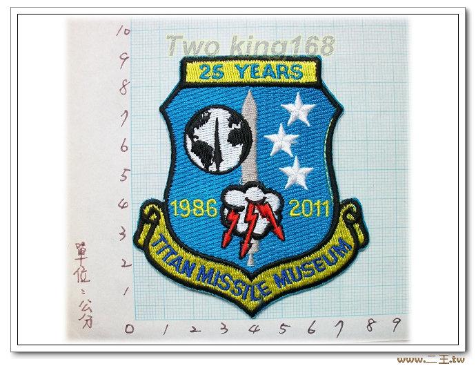 美國泰坦飛彈博物館25週年紀念章-國外40-台灣製造外銷國外臂章.數量有限值得珍藏