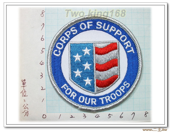 美軍連隊補給部-國外24-台灣製造外銷國外臂章.數量有限值得珍藏