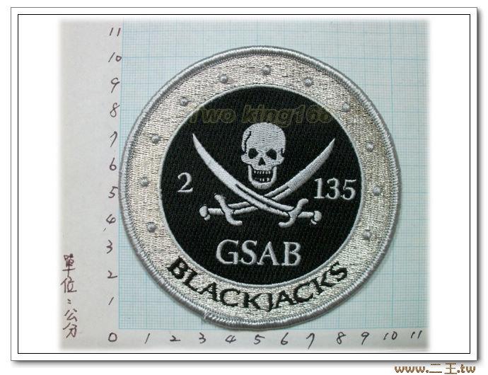美國陸軍國民警衛隊第135航空團第2個營★☆黑傑克GSAB(銀色海盜旗)★☆10-52