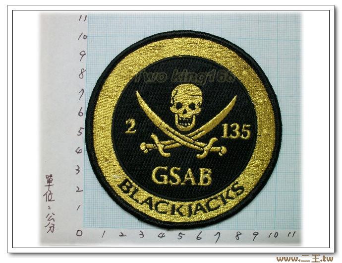 美國陸軍國民警衛隊第135航空團第2個營★☆黑傑克GSAB(金色海盜旗)10-53