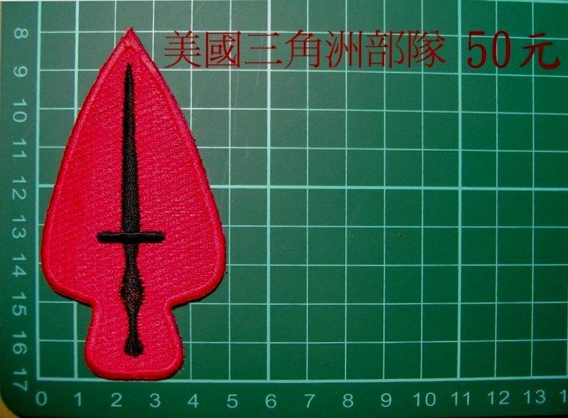 美國三角洲部隊臂章5-1-7