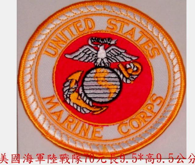 美國海軍陸戰隊臂章5-13☆★電繡臂章☆★刺繡臂章☆★識別章☆★軍用品