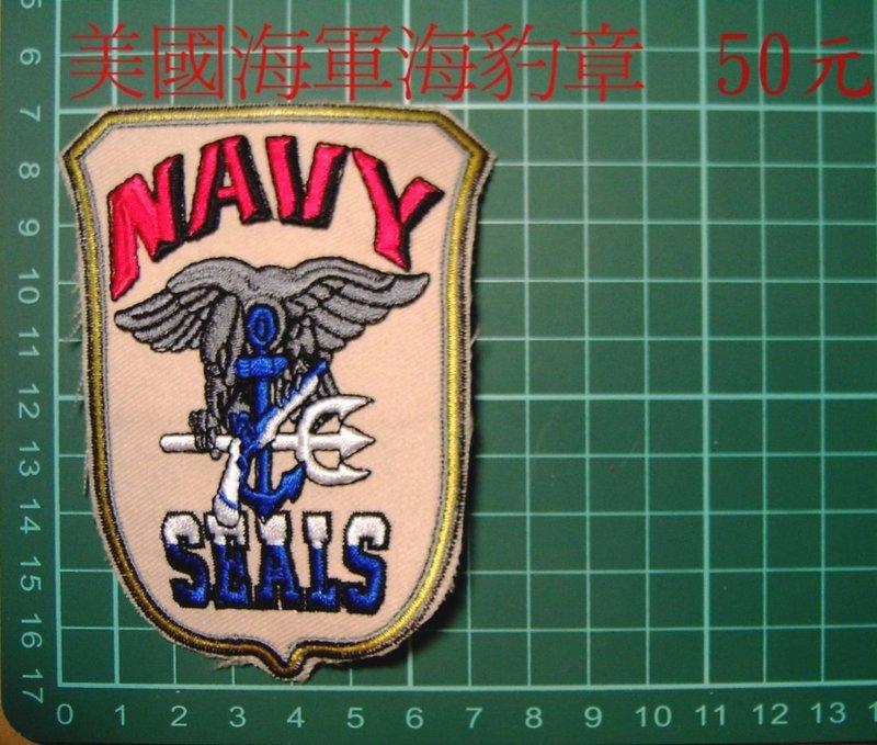 美國海軍海豹部隊臂章5-19☆★電繡臂章☆★刺繡臂章☆★識別章☆★軍用品