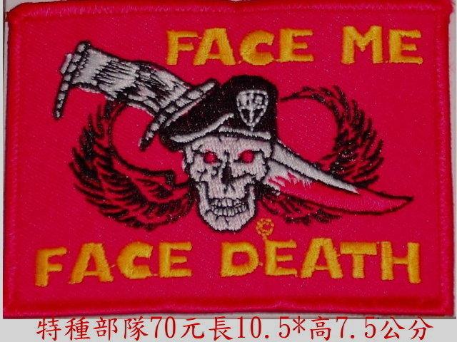 特種部隊臂章(紅色)4-11☆★電繡臂章☆★刺繡臂章☆★識別章☆★軍用品