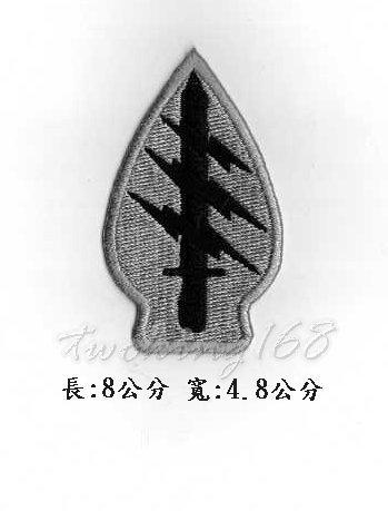 二王軍警用品★5-1-4 美國陸軍特種部隊ACU數位迷彩專用版 (美軍綠扁帽臂章)