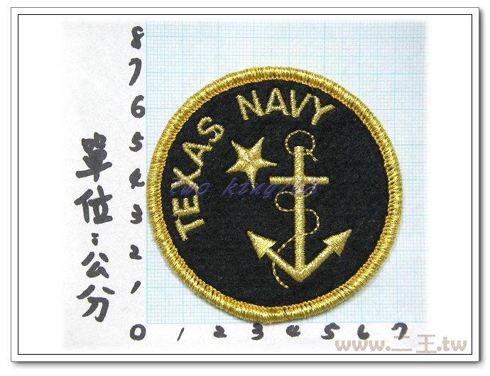 U.S德州海軍基地臂章-7-17☆