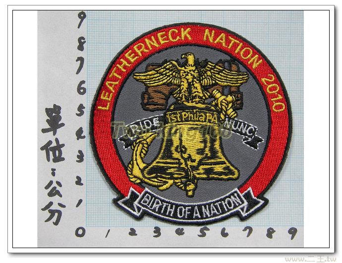 ★二王軍警防身百貨★美軍2010軍演☆臂章