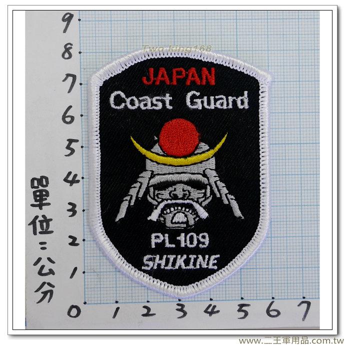 日本海上保安廳臂章(背面含車縫魔鬼氈)-國外443-4-100元