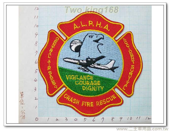 A-L-P-H-A機場消防部門-國外130-39