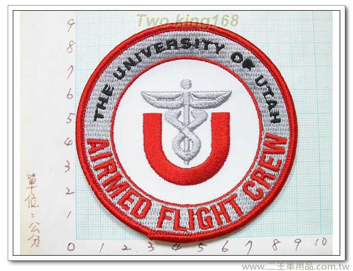猶他大學飛行醫療組-國外269