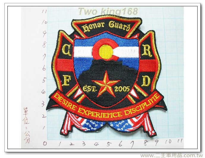消防儀隊-國外205