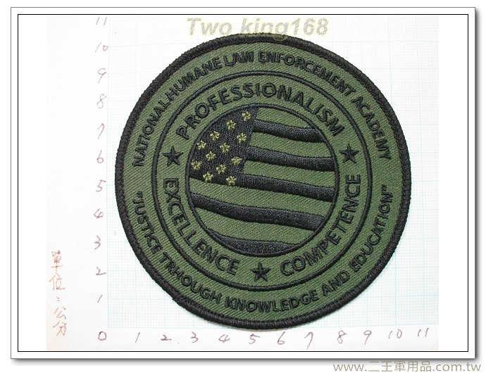 美國國際執法學院-國外310