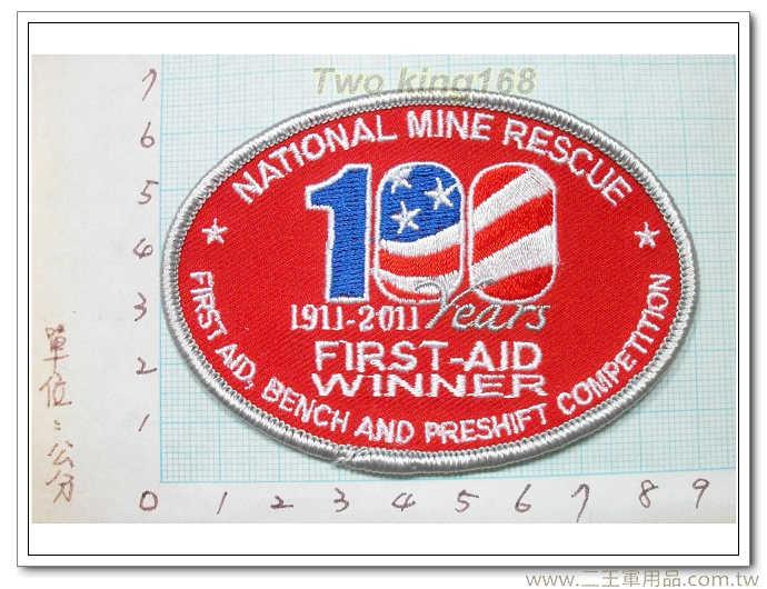 美國急救協會100周年紀念-國外202