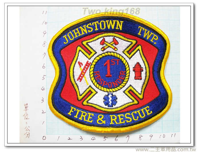 JOHNSTWN消防部門-國外268