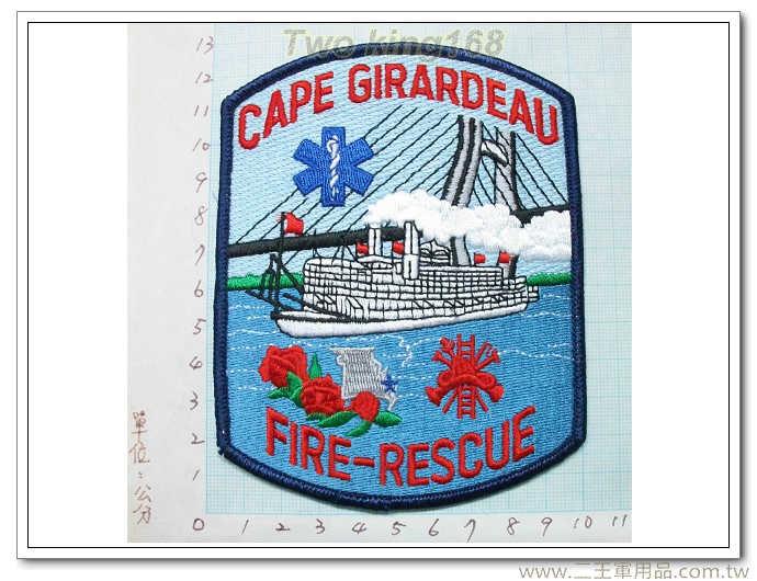GIRARDEAU角消防部門-國外230